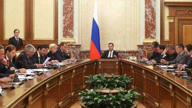 Доклад главы Минкультуры Владимира Мединского на заседании Правительства