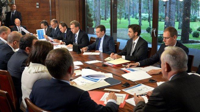 Встреча с членами Экспертного совета об общественном контроле госрасходов, закупок и инвестиций