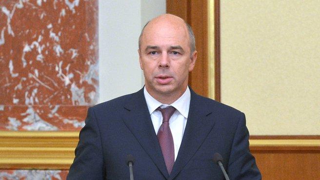 Фото: Глава Минфина Антон Силуанов. government.ru
