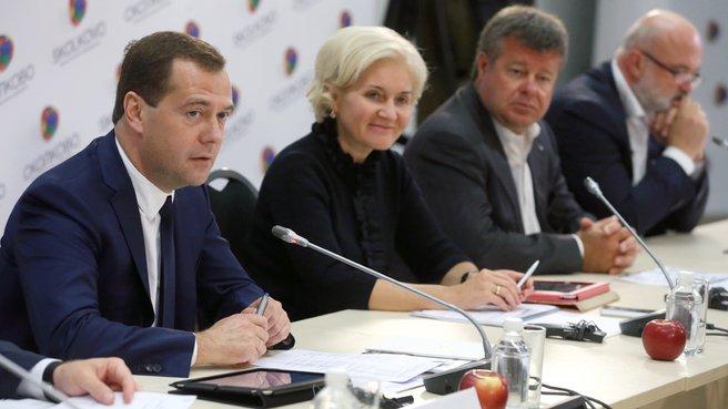 Заседание Международного попечительского совета Московской школы управления «Сколково»