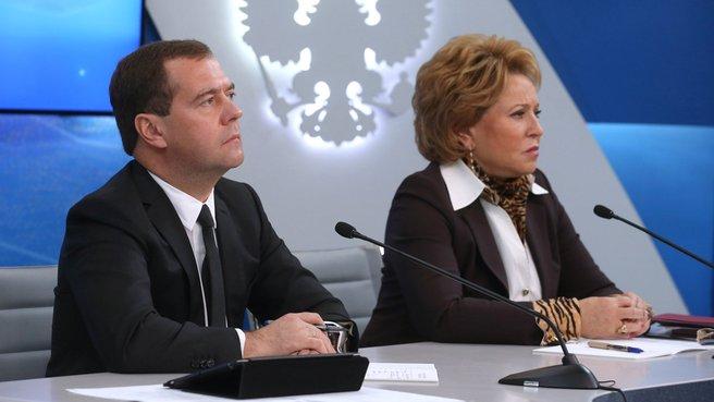 С председателем Совета Федерации Валентиной Матвиенко