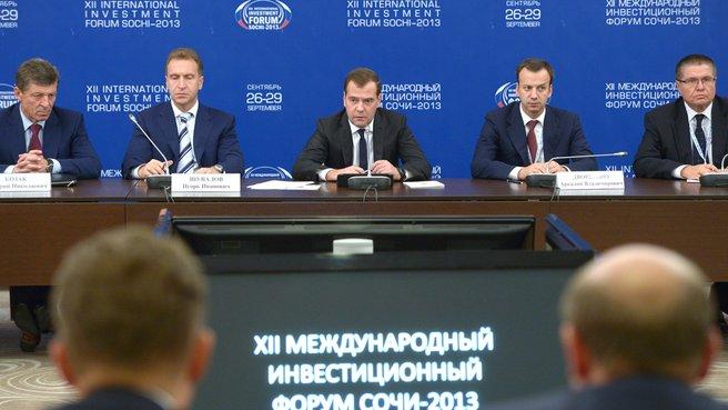 Встреча с представителями российских деловых кругов