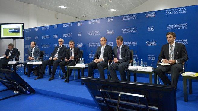Круглый стол «Стандарт инвестиционной привлекательности регионов. Итоги внедрения» в рамках форума «Сочи-2013»