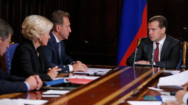С заместителями Председателя Правительства Ольгой Голодец и Игорем Шуваловым