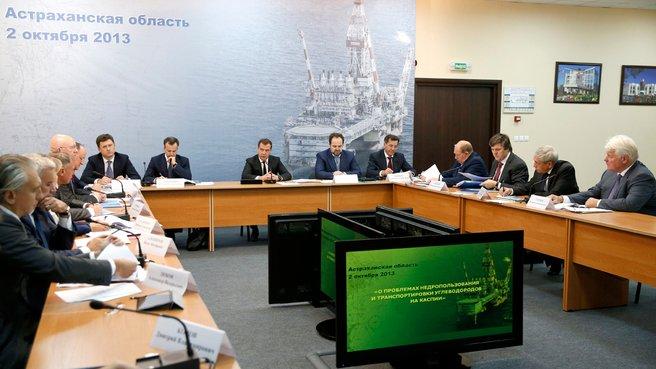 Совещание о проблемах недропользования и транспортировки углеводородов на Каспии