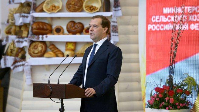 Открытие 15-й российской агропромышленной выставки «Золотая осень»