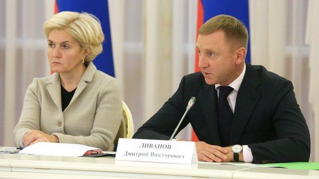 Заместитель Председателя Правительства Ольга Голодец и глава Минобрнауки Дмитрий Ливанов