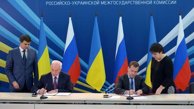По итогам заседания Комитета по вопросам экономического сотрудничества Российско-Украинской межгосударственной комиссии был подписан ряд документов