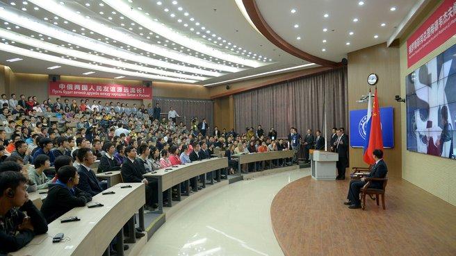 Встреча со студентами и преподавателями Китайского университета науки и технологий