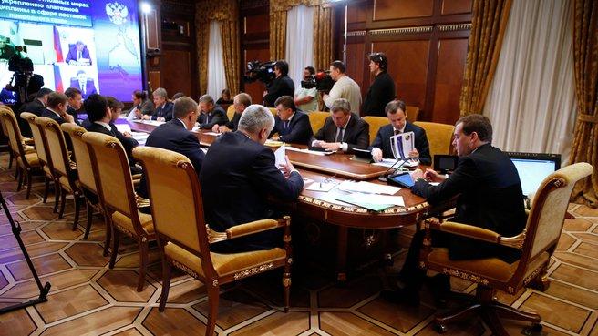 Селекторное совещание о неотложных мерах по укреплению платёжной дисциплины в сфере поставок природного газа