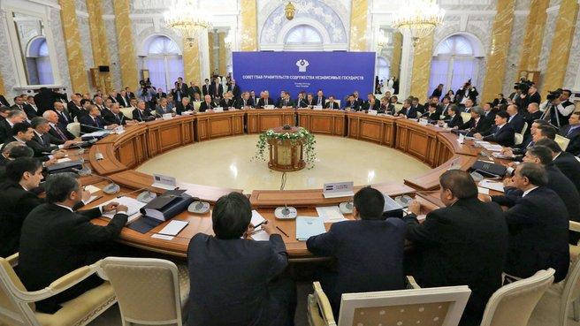 Заседание Совета глав правительств государств – участников Содружества Независимых Государств в расширенном составе