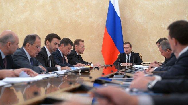 Заседание Президиума Правительства