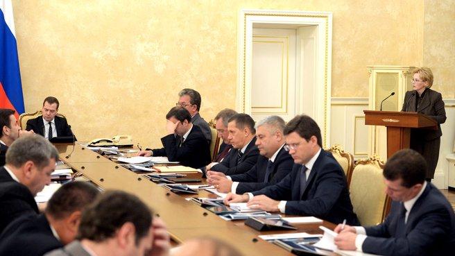 Доклад главы Минздрава Вероники Скворцовой на заседании Президиума Правительства