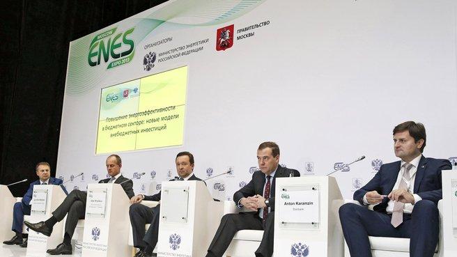 Круглый стол «Повышение энергоэффективности в бюджетном секторе – новые модели внебюджетных инвестиций»