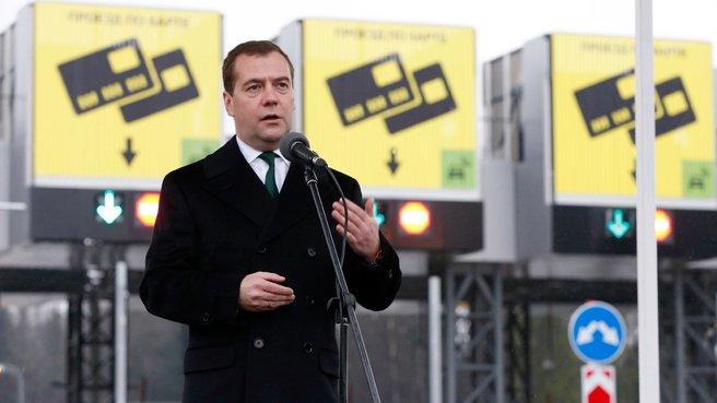Церемония ввода в эксплуатацию нового выхода на МКАД с федеральной автодороги М1 «Беларусь»