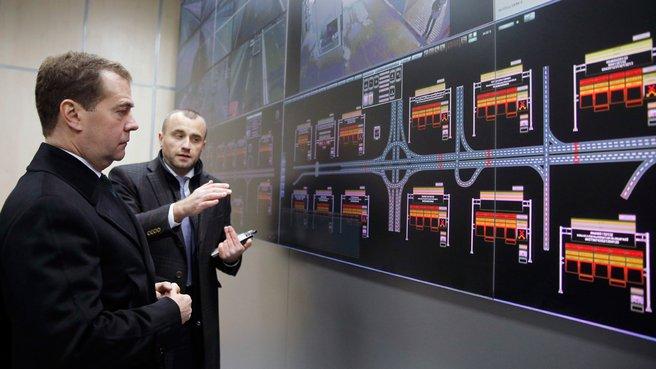 Посещение центра управления движением автодороги