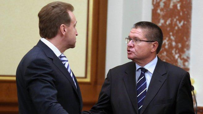 Первый заместитель Председателя Правительства Игорь Шувалов и глава Минэкономразвития Алексей Улюкаев