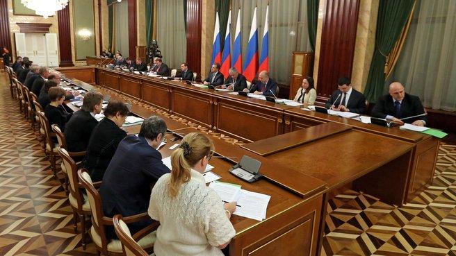 Совещание о создании международного финансового центра в Российской Федерации