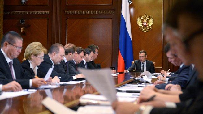 Совещание о ходе выполнения указов Президента России от 7 мая 2012 года №596–606