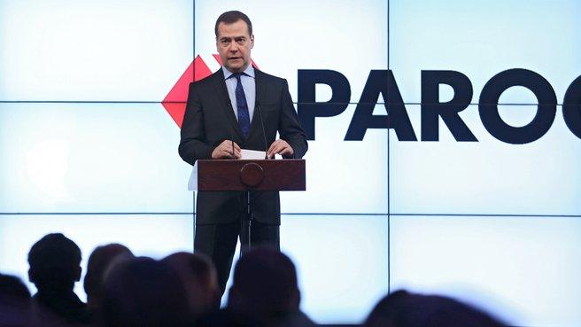 Церемония открытия завода по производству теплоизоляционных материалов ЗАО «Парок»