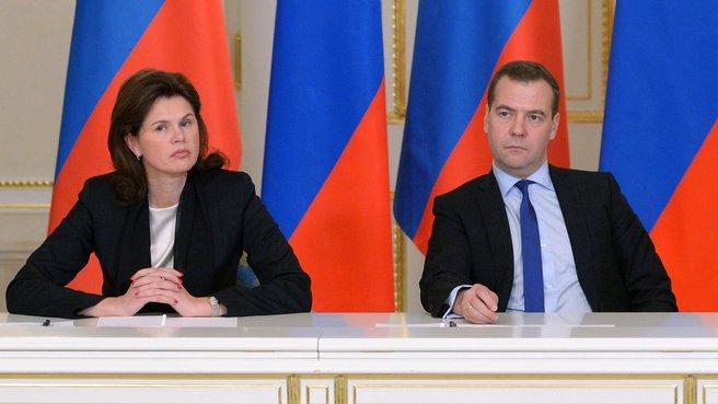 Совместная пресс-конференция с Председателем Правительства Республики Словения Аленкой Братушек