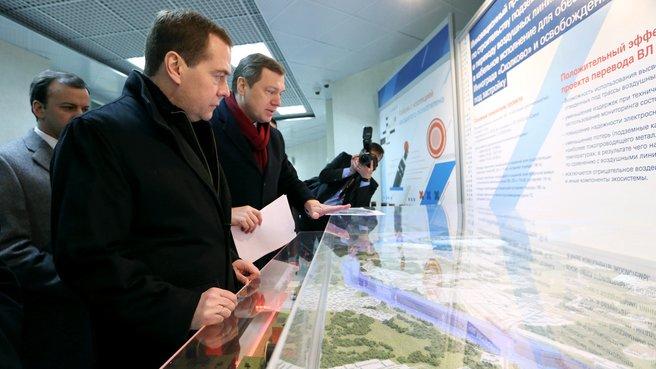 Посещение подземной подстанции «Союз» инновационного центра «Сколково»