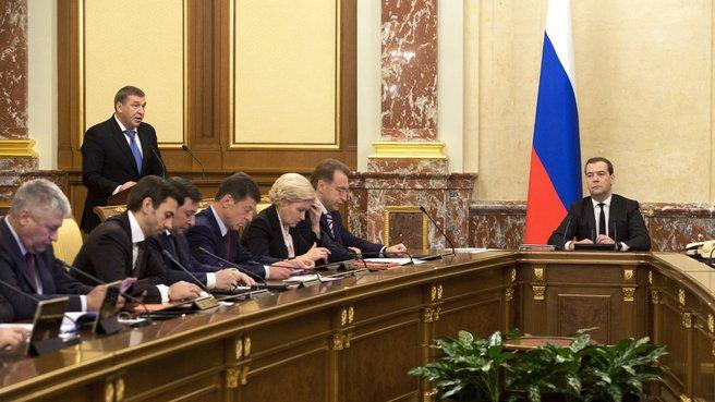Доклад Министра регионального развития Игоря Слюняева на заседании Правительства