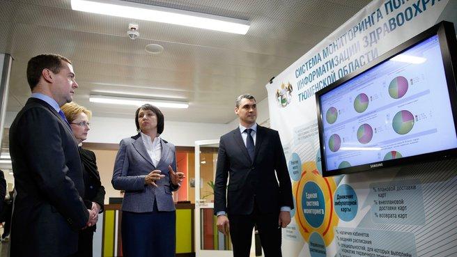 Презентация информационно-аналитической системы здравоохранения Тюменской области