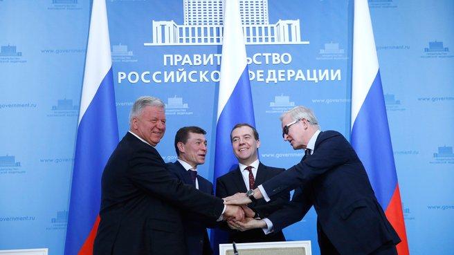 Подписание соглашения между общероссийскими объединениями профсоюзов,  работодателей и Правительством на 2014–2016 годы
