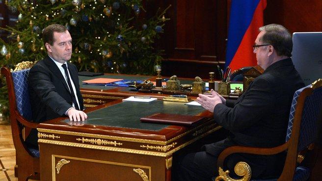 C председателем наблюдательного совета Фонда содействия реформированию жилищно-коммунального хозяйства Сергеем Степашиным