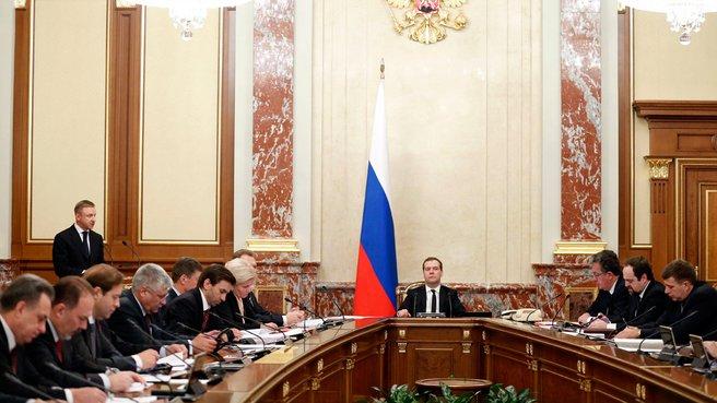 Доклад главы Минобрнауки Дмитрия Ливанова на заседании Правительства