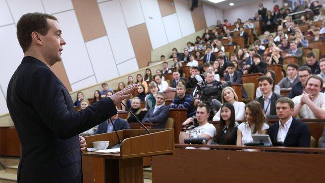 Встреча со студентами Национального исследовательского технологического университета «МИСиС»
