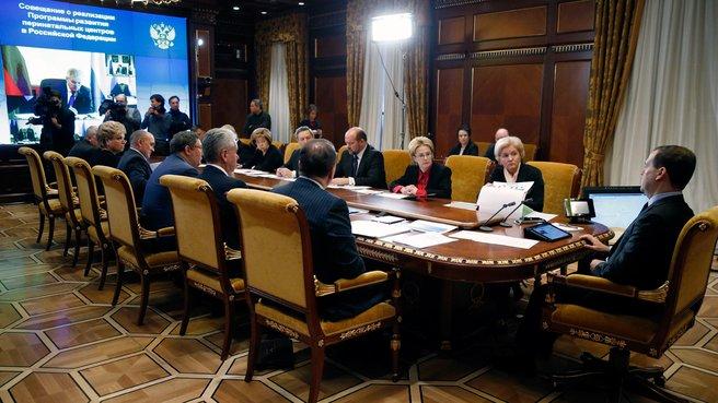 Совещание о реализации программы развития перинатальных центров в Российской Федерации
