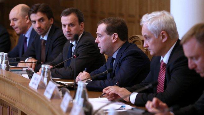 Вступительное слово на заседании президиума Совета по модернизации экономики и инновационному развитию России