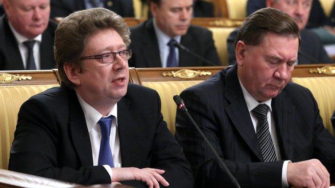 Сообщение председателя правления ОАО «Московская биржа» Александра Афанасьева на заседании Правительства