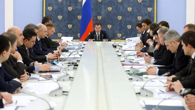 Заседание Правительственной комиссии по использованию информационных технологий для улучшения качества жизни и условий ведения предпринимательской деятельности