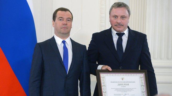 Вручение диплома II степени городу Тамбову. С главой города Александром Бобровым