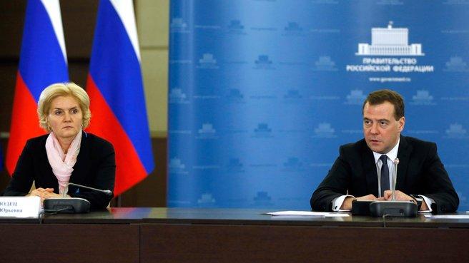 С заместителем Председателя Правительства Ольгой Голодец