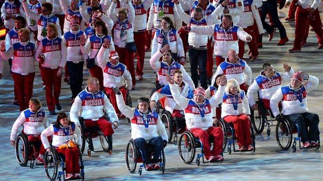Представители России перед началом церемонии закрытия зимних Паралимпийских игр в Сочи. Фото РИА Новости