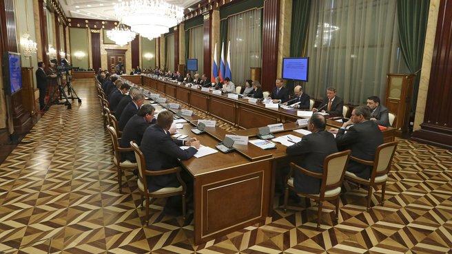 Заседание президиума Совета по национальным проектам и демографической политике