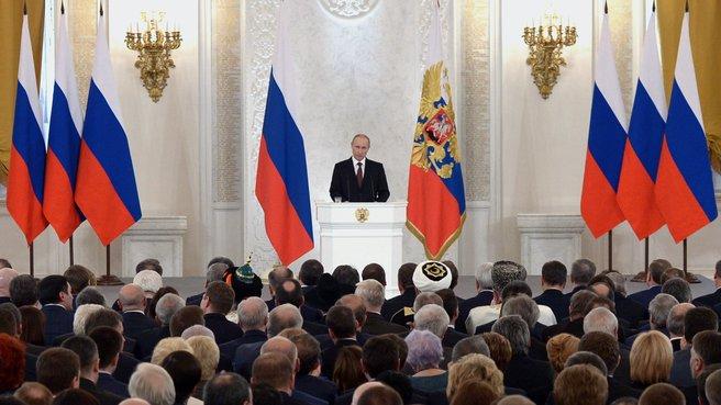 Обращение Президента Российской Федерации. Фото пресс-службы Президента России