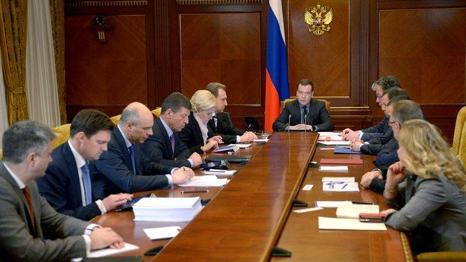 Совещание о подготовке к отчёту Правительства о результатах деятельности за 2013 год