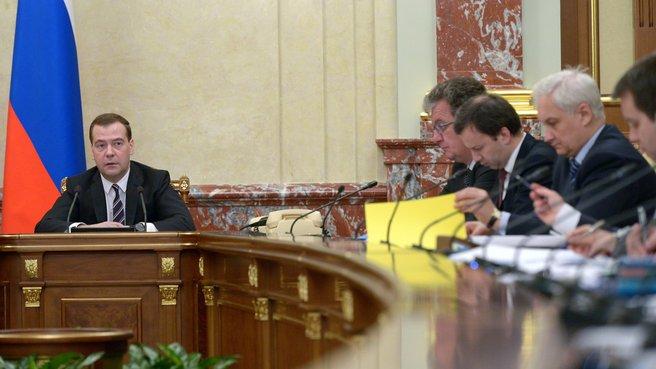 Совещание по поддержке социально-экономического развития Республики Крым и города Севастополя