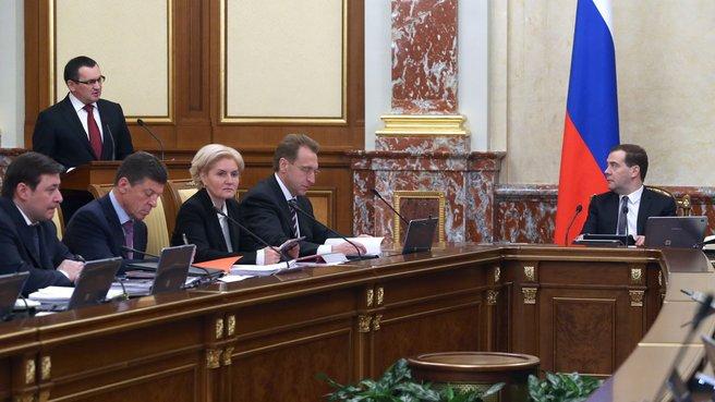 Доклад главы Минсельхоза Николая Фёдорова на заседании Правительства