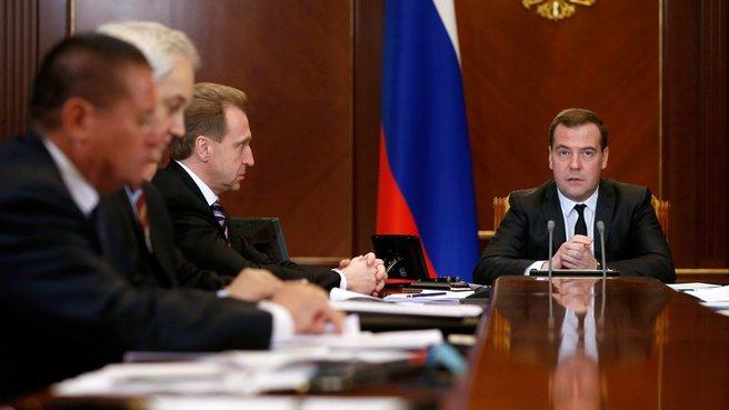 Совещание о предельных параметрах федерального бюджета в части реализации государственных программ Российской Федерации