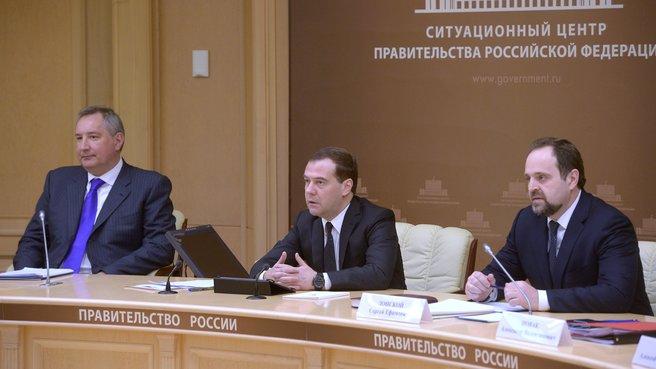 C заместителем Председателя Правительства Дмитрием Рогозиным и главой Минприроды Сергеем Донским
