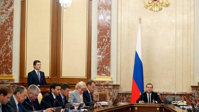 Доклад министра энергетики Александра Новака на заседании Правительства