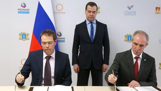 Присутствие на подписании соглашения о сотрудничестве в рамках реализации проекта создания индустриального парка «Карлинская»