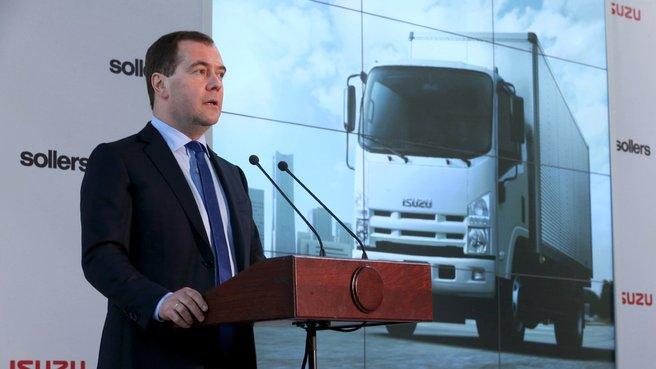 Выступление на церемонии запуска производства полного цикла грузовых автомобилей Isuzu