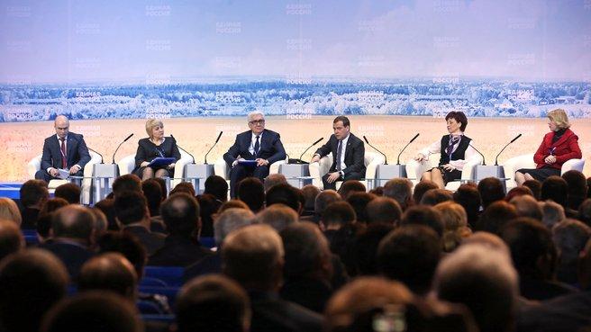 Съезд депутатов сельских поселений России